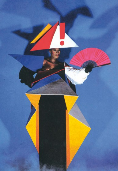 Grace Jones's 1977 'Maternity Dress' (Milliard, 2011)
